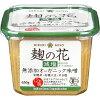 ひかり味噌 麹の花 無添加オーガニック味噌 減塩 650g