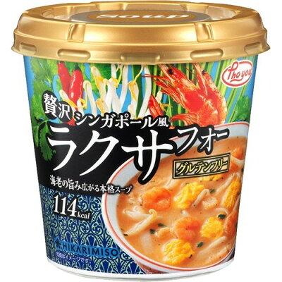 ひかり味噌 Pho you 贅沢 ラクサフォー カップ 1食