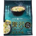 ひかり味噌 贅沢スープはるさめ 濃厚ホタテ白湯(5食入)