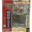 ほんぽ 日本の根昆布 スライス 33g