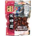 ほんぽ 日本の煮豆 金時豆 160g