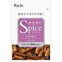 ハチ食品 カラダにスパイス シナモン(コラーゲン配合)(30g)