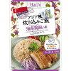 ハチ食品 アジア風炊き込みご飯 海南鶏飯の素 120g