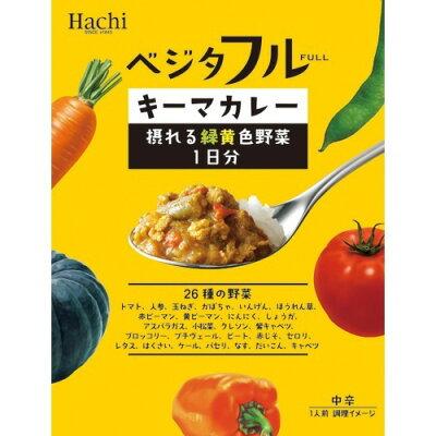 ハチ食品 ベジタフル キーマカレー(180g)