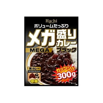ハチ食品 メガ盛りカレー ブラック 300g
