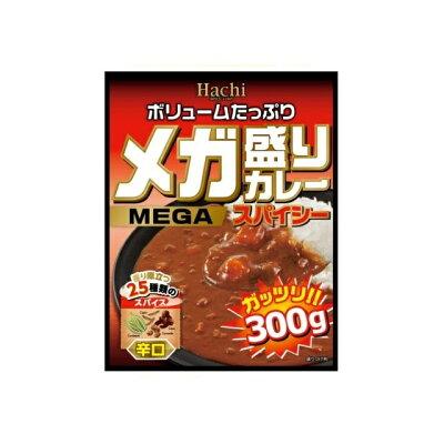 ハチ食品 メガ盛りカレー スパイシー 300g