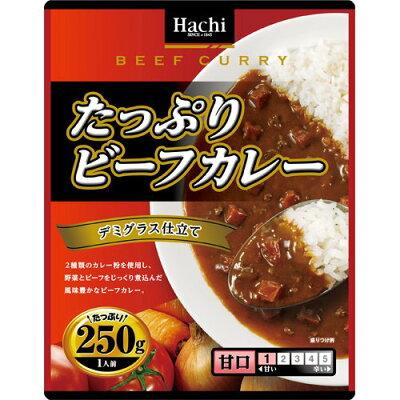 ハチ食品 たっぷりビーフカレー 甘口(250g)