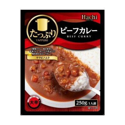 ハチ食品 たっぷりビーフカレー 大辛(250g)