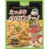 ハチ食品 たっぷりペペロンチーノ200(200g)