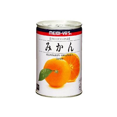明治屋 MY F.M みかん EO #4