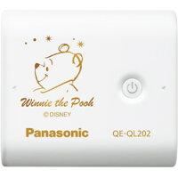 Panasonic モバイルバッテリー QE-QL202PH-W