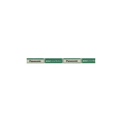 パナソニック 直管蛍光灯 ハイライト スタータ形 10W 白色 FL10W(1コ入)