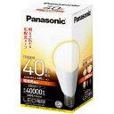 LED電球 6.6W 電球色相当 LDA7LGK40W(1コ入)
