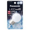 パナソニック LED装飾電球 G形タイプ E26口金 LDG1DGW 昼光色相当