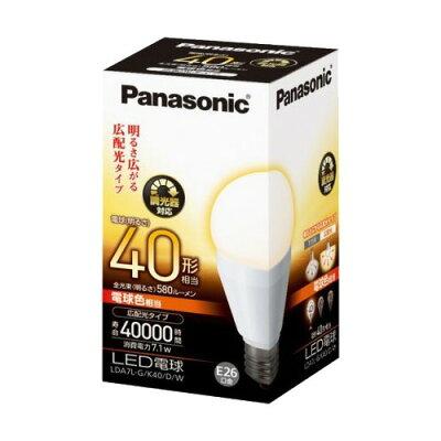 LED電球 7.1W 広配光タイプ 電球色相当 LDA7LGK40DW(1コ入)