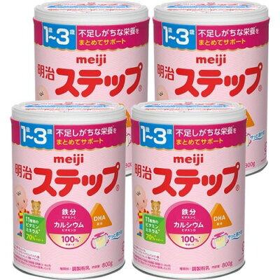 明治ステップ 4缶パック(800g*4缶)