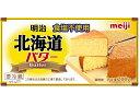明治乳業 北海道バター 食塩不使用 200g