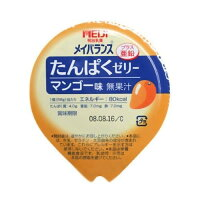 明治 メイバランスたんぱくゼリー マンゴー味 58gX24