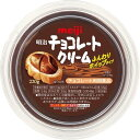 明治 チョコレートクリーム(220g)