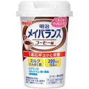 明治 メイバランス Miniカップ コーヒー味(ボール) 125X12