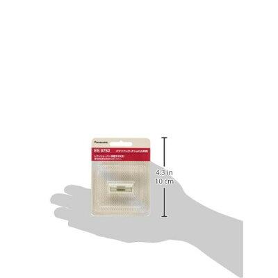 レディシェーバー用替刃 内刃 ES9752(1コ入)