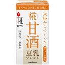 プラス糀 糀甘酒 豆乳ブレンド LL ケース(125mL*18本入)
