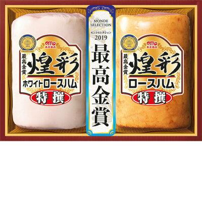 丸大食品 モンドセレクションセット MSR-40 833g