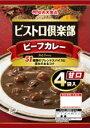 丸大食品 ビストロ倶楽部 ビーフカレー 4P 甘口 680g