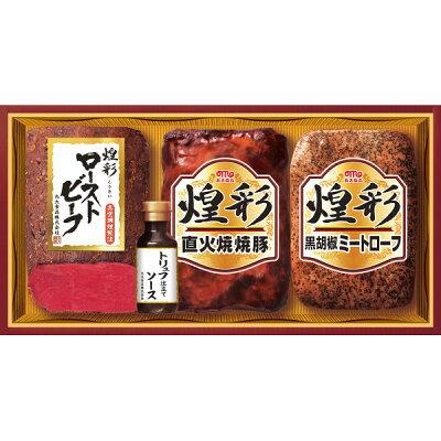 丸大食品 煌彩&ローストビーフギフト3本詰合せMRT-303