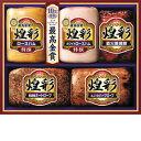 丸大食品 煌彩 MVS-555
