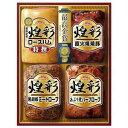 丸大食品 煌彩ギフト 4本詰合せ MV-404T
