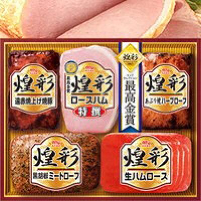 丸大食品 煌彩ギフト MV-455