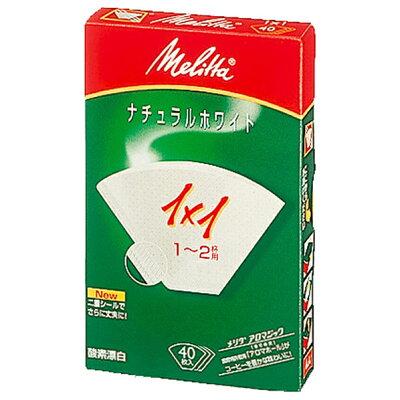 メリタ フィルターペーパー アロマジック ナチュラルホワイト 1*1 PA1X1(40枚入)