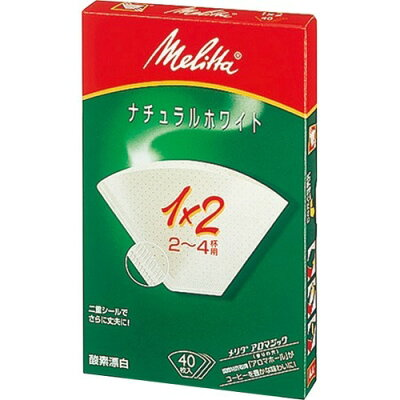 メリタ アロマジック ナチュラルホワイト PA1X2(40枚入)