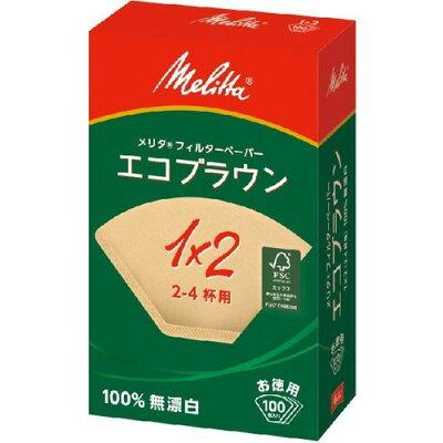 メリタ フィルターペーパー エコブラウン 1*2G PE-12GB(100枚入)
