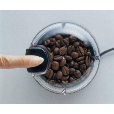 Melitta コーヒーミル ECG62-1/B