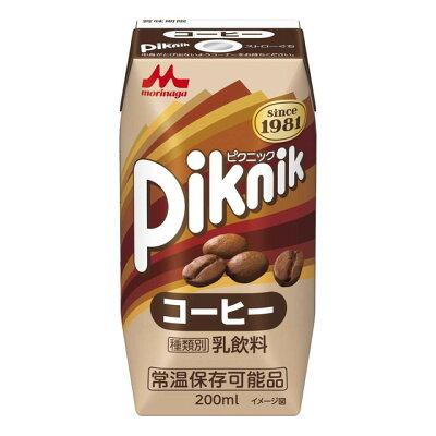 森永乳業 ピクニック コーヒー 200ml