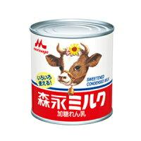森永乳業 RN小缶練乳 397g