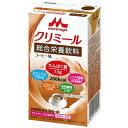 エンジョイクリミール コーヒー味(125mL)
