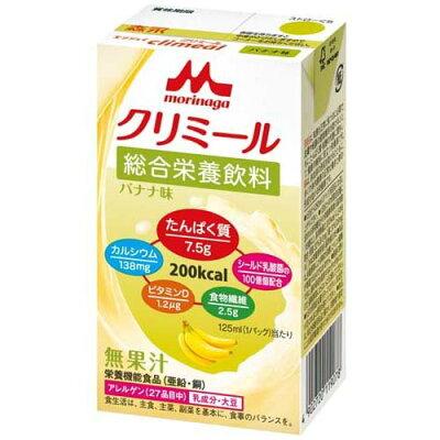 エンジョイクリミール バナナ味(125mL)