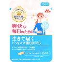 森永乳業 生きて届く ビフィズス菌BB536(15日分)
