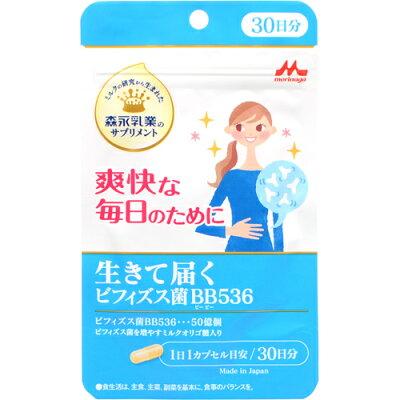 森永乳業 生きて届く ビフィズス菌BB536(30日分)