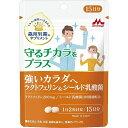 森永乳業 ラクトフェリン&シールド乳酸菌(15日分)