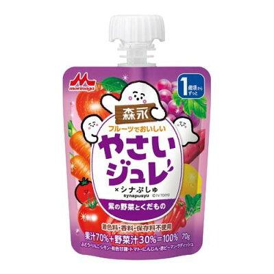 森永乳業 フルーツでおいしいやさいジュレ 紫の野菜とくだもの