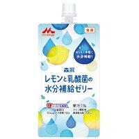 クリニコ レモンと乳酸菌の水分補給ゼリー