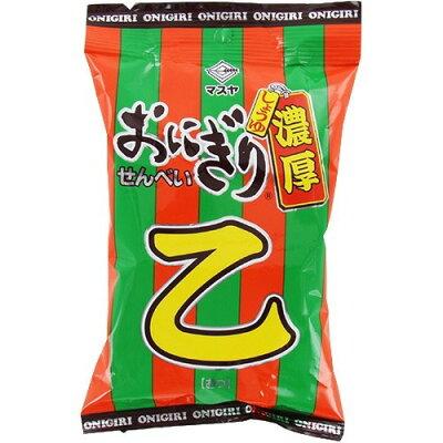 おにぎりせんべい 乙(45g)