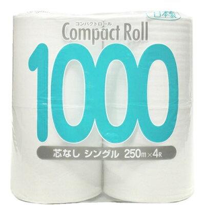 コンパクトロール1000 シングル(250m*4ロール)