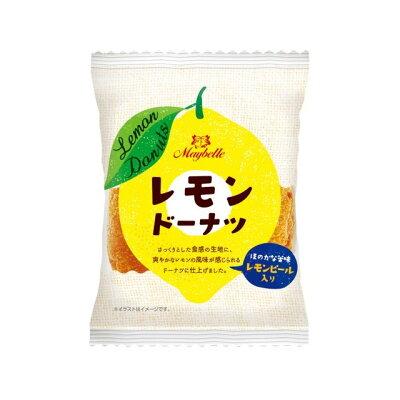 丸中製菓 レモンドーナツ 1個