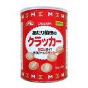前田クラッカー 保存缶あたり前田のクラッカー 135g