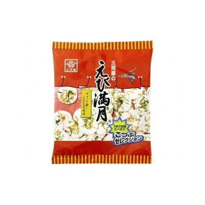 三河屋製菓 えび満月 小袋 29g